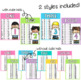 Times Table Posters {Rainbow Classroom Decor}