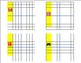 Times Table - Reverse Flash Cards