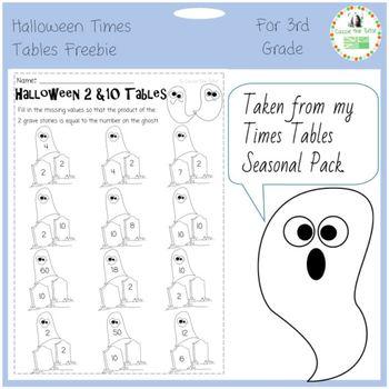 Times Tables Halloween Freebie!