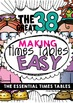 Times Tables Learning Strategy Packet
