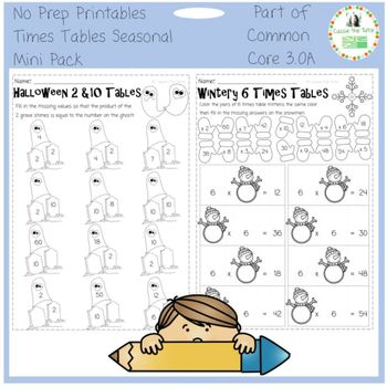 Times Tables Seasonal Mini Pack - Common Core 3.0A