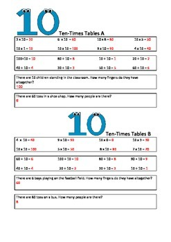 Times Tables Task Cards FULL VERSION