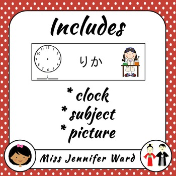 Timetable Cards with Clock in Japanese
