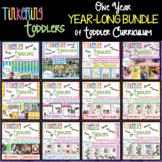 Tinkering Toddlers YEAR-LONG BUNDLE of Toddler Curriculum