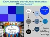 Tints and Shades Worksheet(s)