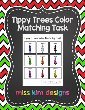 Tippy Trees Color Matching Folder Game for Early Childhood
