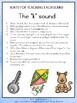 Tips for Teaching Sounds