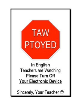 Tired of teens texting and using phone / electronics in class? Get this poster.