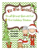 Tis The Season- Christmas Small Group Activities- First Grade