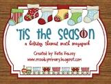 'Tis the Season (7 Holiday Themed Math Activities)