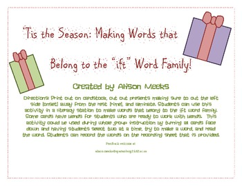 'Tis the Season: Making Words that Belong to the ift Word Family