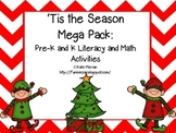 Tis the Season Literacy and Math Mega Pack for Pre-K and Kindergarten