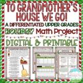 Christmas Math Project