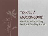 To Kill A Mockingbird Essay & Grading Rubric (FAST GRADING!)