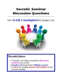 To Kill A Mockingbird Socratic Seminar Questions & Rubric!