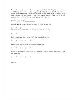 To Kill a Mockingbird Bundle--Essay Ques, Creative Wr, Rubric