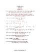 To Kill a Mockingbird: Chapters 12-14 Reading Quiz