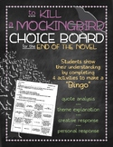 To Kill a Mockingbird End-of-Novel Choice Board