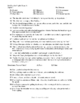 To Kill a Mockingbird Exam A