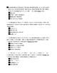 To Kill a Mockingbird Literature Test (Keystone) SAMPLER