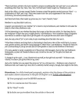 "To Kill a Mockingbird Non-fiction Paired Text - ""Yo, Said What?"""