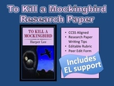 To Kill a Mockingbird Research Paper with ESL support included