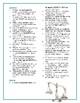 To Kill a Mockingbird: Synonym/Antonym Vocab Crossword--Us