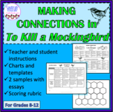 To Kill a Mockingbird culminating activity, assessment, essay writing
