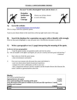 To Kill a Mockingbird - introductory quotation activity