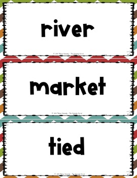 To Market - Supplements
