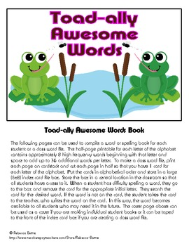 Toad-Ally Awesome Words: Sight Word Book or Personal Dictionary - Frog Theme