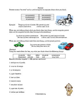 Tocar Worksheet and Parecer Worksheet