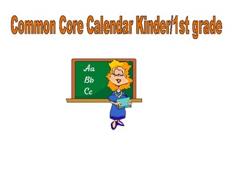 Today's Calendar using Common Core