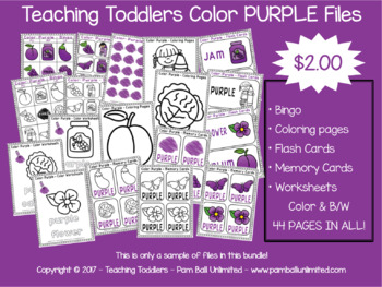 Toddler Files - Purple