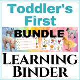 Toddler's First Learning Binder GROWING BUNDLE