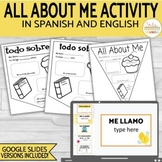 All About Me Todo Sobre Mi Spanish and English Activity