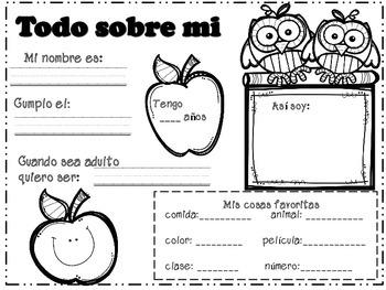 Todo sobre mi all about me spanish by kelma mendez muniz for Actividades para el primer dia de clases en el jardin