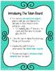 FREE Token Board Set!
