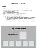 Token Board - Basic (FREEBIE!)