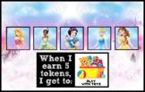 Token Board - Princess Theme