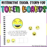 Token Board Social Story