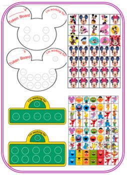 Token Board Variety Set