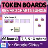 Token Boards BUNDLE Digital Visual Rewards Charts for Google Slides™