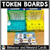 Token Boards Behavior Task Cards