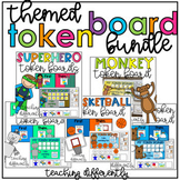 Token Boards Themed Growing Bundle