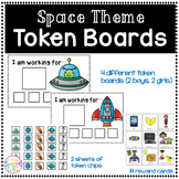 Token Boards (space theme) Positive Behavior Management