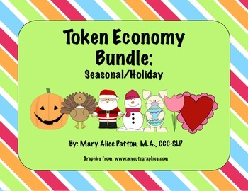 Behavior Management/Token Economy Bundle: Seasonal/Holiday