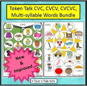 Token Talk CVC, CVCV, CVCVC, Multi-syllable Words Bundle