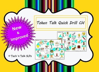 Token Talk Quick Drill for CH