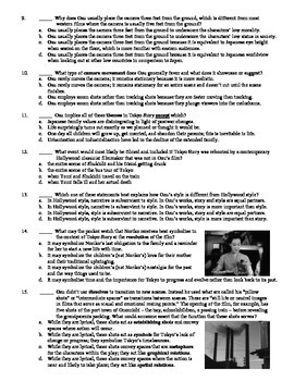 Tokyo Story Film (1953) 15-Question Multiple Choice Quiz